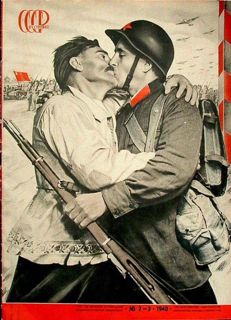 not-intended-to-depict-a-homosexual-embrace-this-image-from-1940