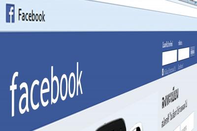 Photo of Facebook: lansarea mesajelor cu imagini homosexuale