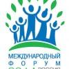 """Photo of Declarația finală a Forumului Internațional """"Familia Numeroasă și viitorul Umanității"""", Moscova, 10-11 septembrie 2014"""