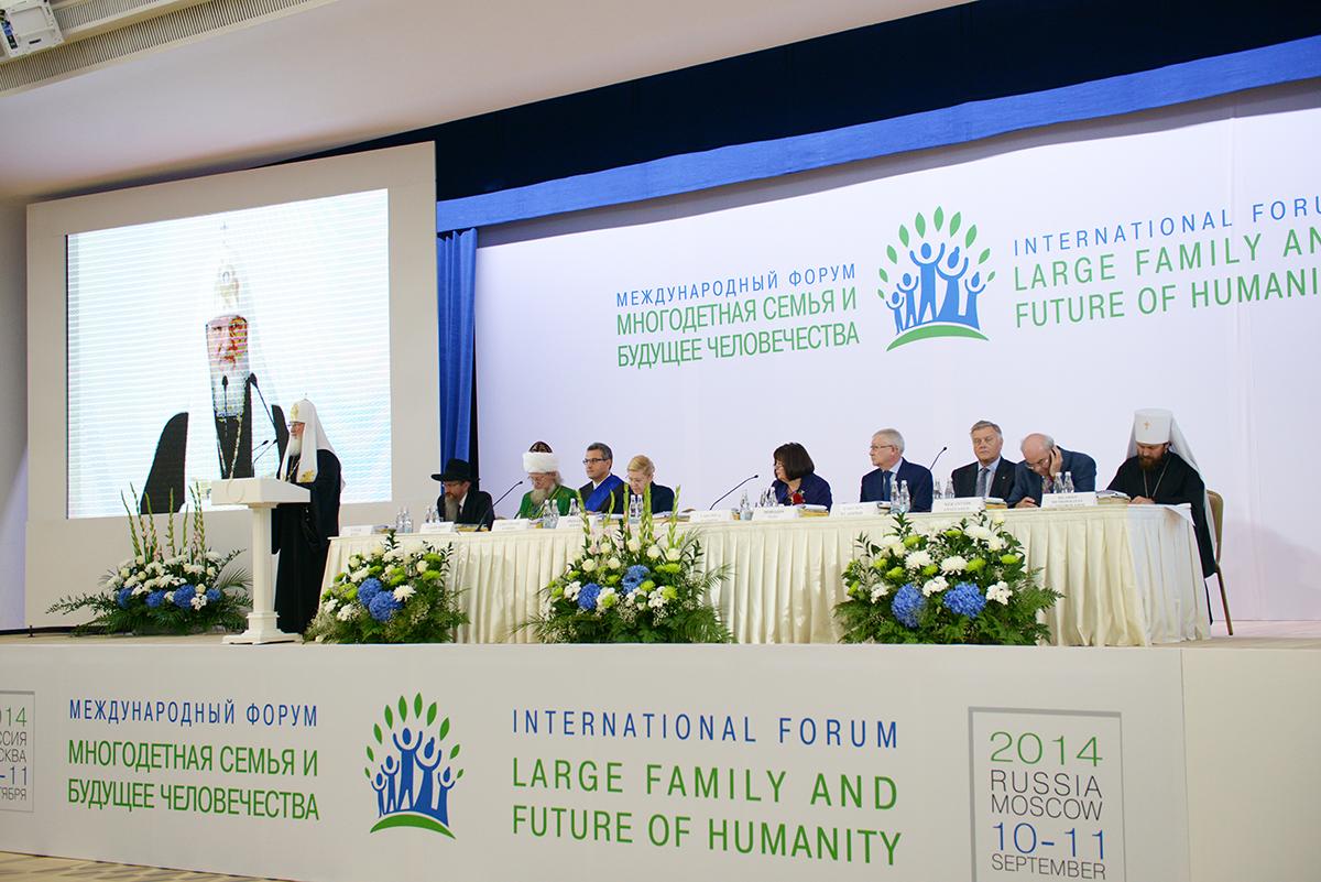 """Photo of Forumul Internațional """"Familia numeroasă și viitorul umanității"""" s-a încheiat ieri la Moscova"""