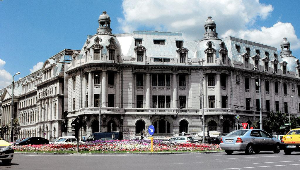 """Photo of Universitatea București te vrea """"Charlie"""". Sau mort"""