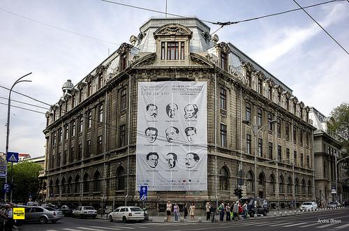 Photo of Mi-e rușine cu Universitatea din București!