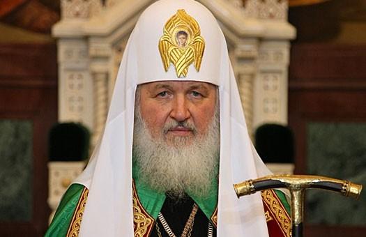 """Photo of Biserica Ortodoxă Rusă rupe legăturile cu principalele biserici protestante din Franța și Scoția datorită problemei """"căsătoriilor"""" între persoane de același sex"""