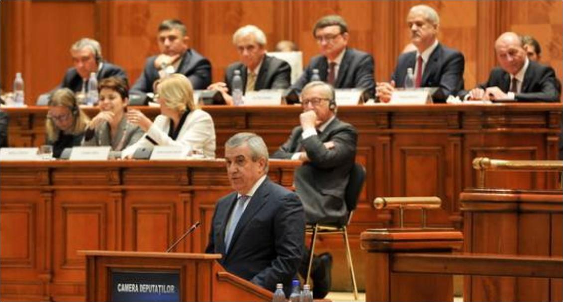 Photo of Discursul din Parlament al Președintelui Senatului, Călin Popescu-Tăriceanu, cu ocazia vizitei președintelui Comisiei Europene, Jean-Claude Juncker