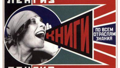"""Photo of Mesaj pentru noii bolșevici: Nu mai asociați familia naturală cu expansionismul ideologic rusesc! """"Băgând lumii pe gât revoluția sexuală sub amenințarea că de partea cealaltă e Putin, s-ar putea ca lumea să-nceapă să-l placă pe Putin"""""""