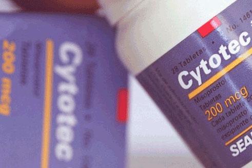 Photo of Medicamentul pentru avort chimic care are ca substanță activă misoprostolul este retras de pe piața franceză
