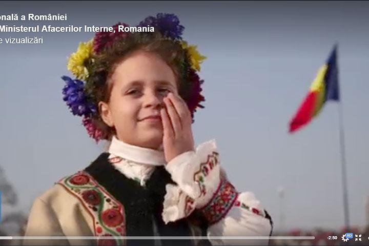 Photo of VIDEO. La mulți ani, România! Să lăsăm copiii să vină la noi! Un clip video inspirațional de Ziua României produs de Ministerul Afacerilor Interne
