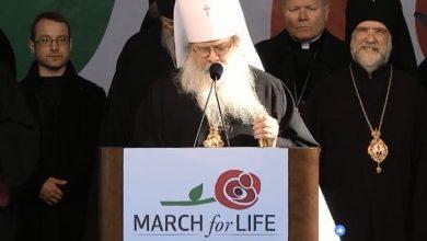 Photo of INTEGRAL. Cuvântul și rugăciunea Mitropolitului ortodox Tihon, care a deschis Marșul pentru Viață Washington, 2018