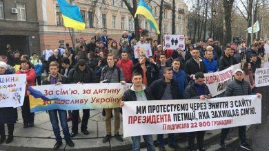 Photo of Trei petiții online le cer Guvernului, Parlamentului și Președinției Ucrainei să nu adopte în legislația țării ideologia genului promovată de Convenția de la Istanbul