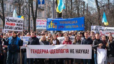 """Photo of FOTO. Mii de demonstranți au protestat pașnic la Kiev împotriva """"dictaturii homosexuale"""", cerând sistarea măsurilor de introducere în Ucraina a prevederilor Convenției de la Istanbul"""