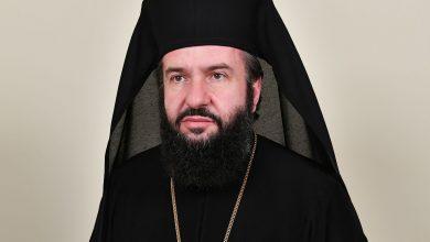 """Photo of PS Lucian, Episcopul Caransebeşului: """"Avem responsabilitatea de a ne oferi răspunsul față de chemarea la normalitate"""""""