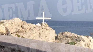 Photo of Crucea din Lesbos dărâmată de grupuri de stânga a fost reconstruită