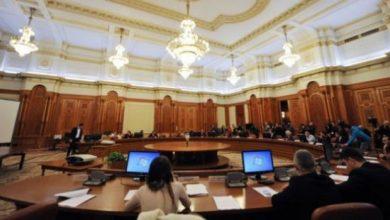 Photo of Comisia Juridică din Senat a dat aviz negativ proiectului de parteneriat civil depus de Oana Bîzgan