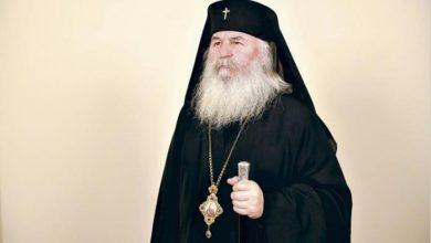 """Photo of IPS Ioan: """"Dumnezeu dorește să vă încredințeze și vouă nașterea și creșterea unor copii sfinți"""""""