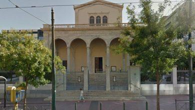 Photo of Atac cu bombă lângă o biserică din Atena. Un cleric și un polițist au fost răniți