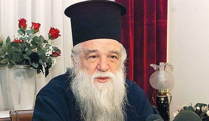 Photo of Mitropolit grec condamnat la 7 luni de închisoare pentru o predică despre păcatul homosexualității