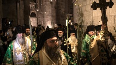 Photo of Preot ortodox grec bătut de migranți sirieni chiar în curtea Bisericii