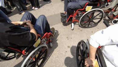 """Photo of """"Nu negociem viaţa copiilor noştri"""": Proteste ale persoanelor cu dizabilități și a însoțitorilor"""
