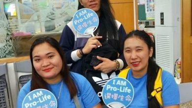 Photo of 11 mai 2019: Prima ediție a Marșului pentru viață din Taiwan