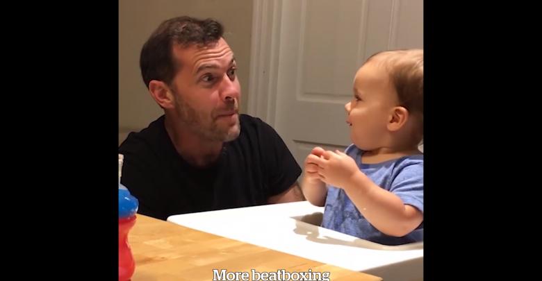 Photo of Reacţia fantastică a unui bebe în timp ce tatăl lui face beatbox VIDEO