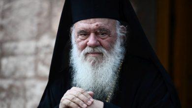 Photo of Arhiepiscopul Ieronim al Atenei va inaugura un centru de îngrijire a persoanelor cu sindrom Down