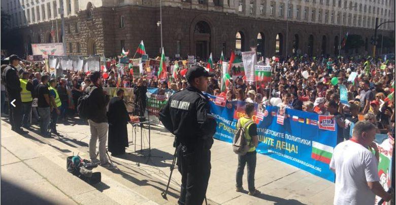 Photo of Bulgarii spun NU legilor de tip Barnevernet. Zecile de demonstrații din septembrie se încheie la Sofia cu conferința Gabrielei Kuby