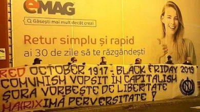 Photo of Protest de Black Friday: Emag promovează comunismul sub pretextul capitalismului