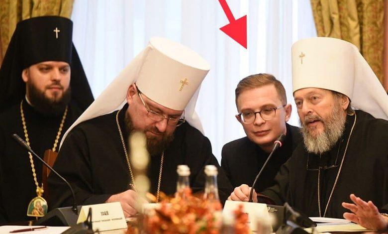Photo of ANALIZĂ. Ce caută un activist LGBT în anturajul unor episcopi ucraineni necanonici