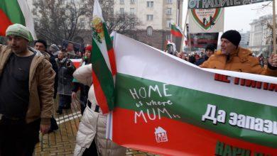 Photo of VIDEO. Nenumărate cazuri Smicală în curând în Bulgaria? Bulgarii resping noua legislație a protecției copilului