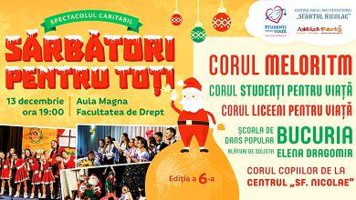 """Photo of A șasea ediție a spectacolului caritabil """"Sărbători pentru toți"""" – vineri, 13 decembrie 2019"""