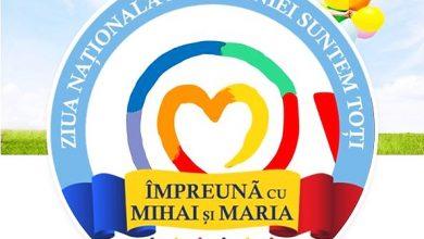 Photo of De Ziua României, adaugă la fotografia profilului tău de Facebook o ramă de solidaritate cu copiii Smicală