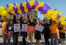 Photo of Pro Vita Iași recrutează voluntari pentru Marșul pentru Viață și Luna pentru Viață 2020