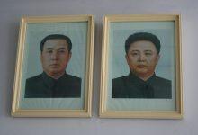 Photo of Coreea de Nord. O mamă riscă închisoarea: Și-a salvat dintr-un incendiu copiii, nu și portretele conducătorilor țării