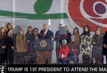 Photo of VIDEO. Discursul integral, subtitrat în română, al președintelui Trump la Marșul pentru viață 2020 de la Washington