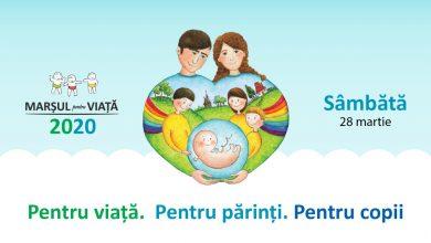 """Photo of COMUNICAT. Marșul pentru viață 2020 """"Pentru viață. Pentru părinți. Pentru copii"""""""