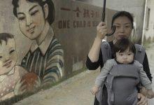 Photo of Masacrul inocenților | Avorturile forțate din Xianjing nu sunt doar purificare etnică, ci și un genocid practicat de decenii asupra întregii populații a Chinei