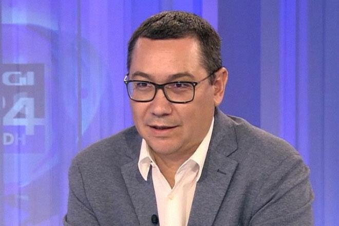 Photo of Victor Ponta: PSD este un partid conservator,  Bucureștiul este un oraș în mare parte progresist